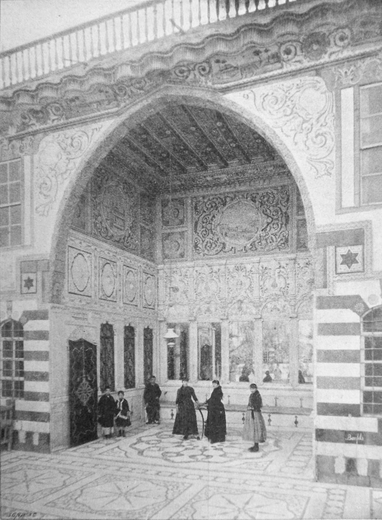 Patio of the Jewish girls' school, Damascus, Syria
