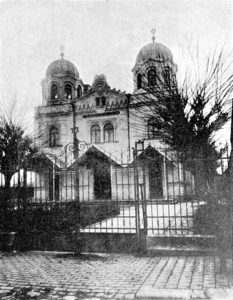Exterior of the Great Spanish Temple of Bucharest in 1904