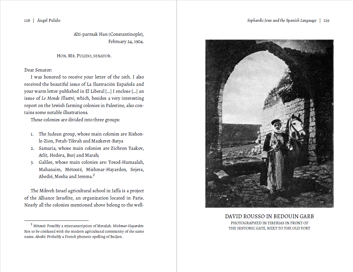 "Sample pages from ""Sephardic Jews and the Spanish Language"""