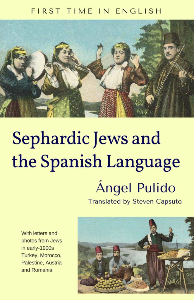 Book cover - Sephardic Jews and the Spanish Language