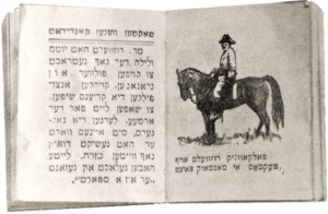 Booklet in Yiddish with a drawing of Teddy Roosevelt on horseback.