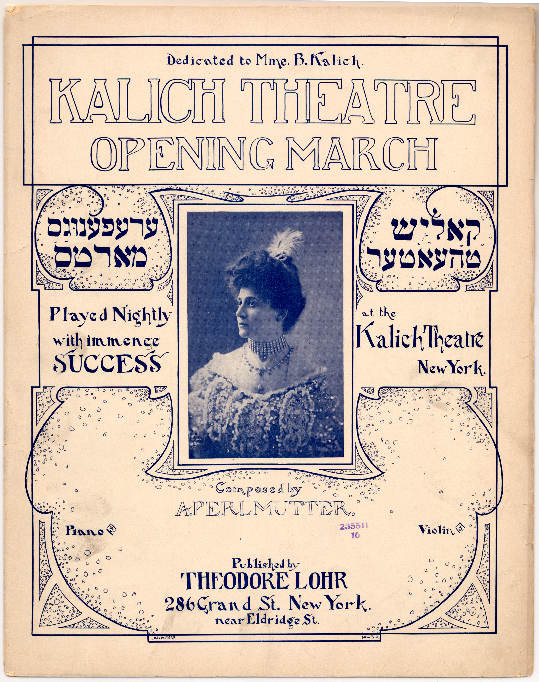 Three Yiddish Theaters In New York City And Their Immigrant