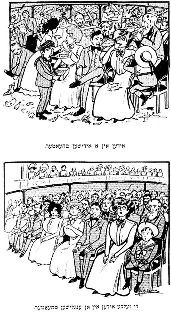 Two-panel cartoon. In the first panel, people in the audience of a theater talk and eat animatedly. In the second panel, a theater audience sits in dignified silence, looking at the stage.